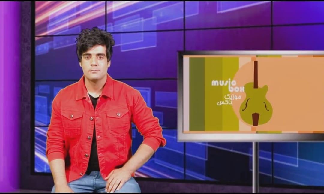موزیک باکس – هر روز ساعت 3:00 بعد از ظهر از غزنویان با جدید ترین آهنگ های روز Music Box program Every day at 3 pm with the latest song of the day from Ghaznawyan TV
